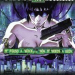 ghost_in_the_shell_dvd