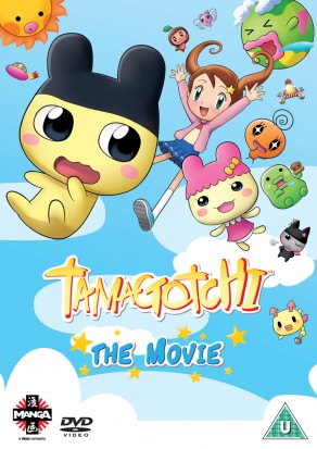 UK Anime News - Tamagotchi The Movie