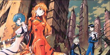 Evangelion 1 0 You Are Not Alone